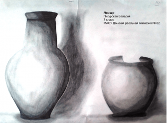 pigurskay 7 prizer